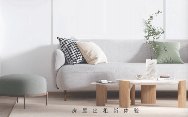 """在上海,这个租房房源一出就被秒抢!租房市场泛起新涟漪,""""增益租""""为什么这么火?"""